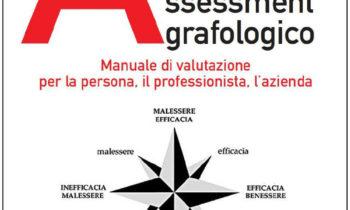 Un nuovo manuale per la persona, il professionista, l'azienda
